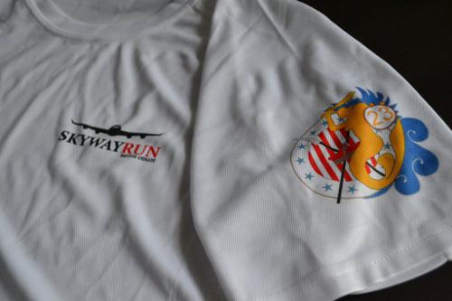 koszulki2